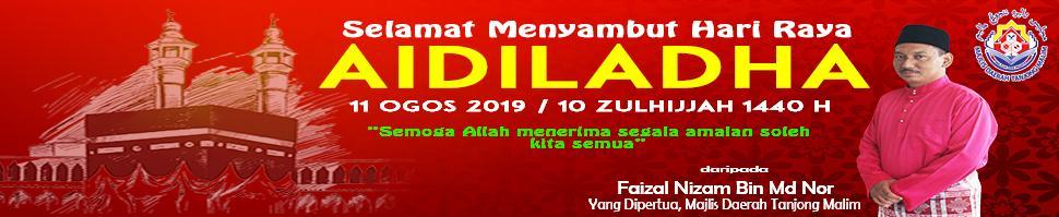 Aidiladha 2019